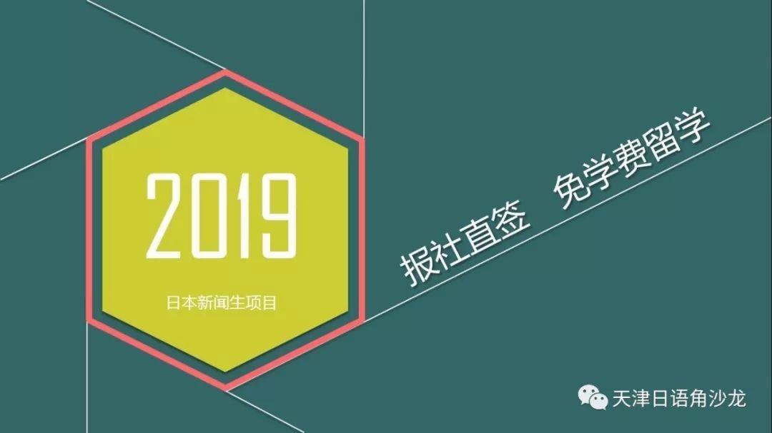 http://www.jiaokaotong.cn/chuguoliuxue/323613.html