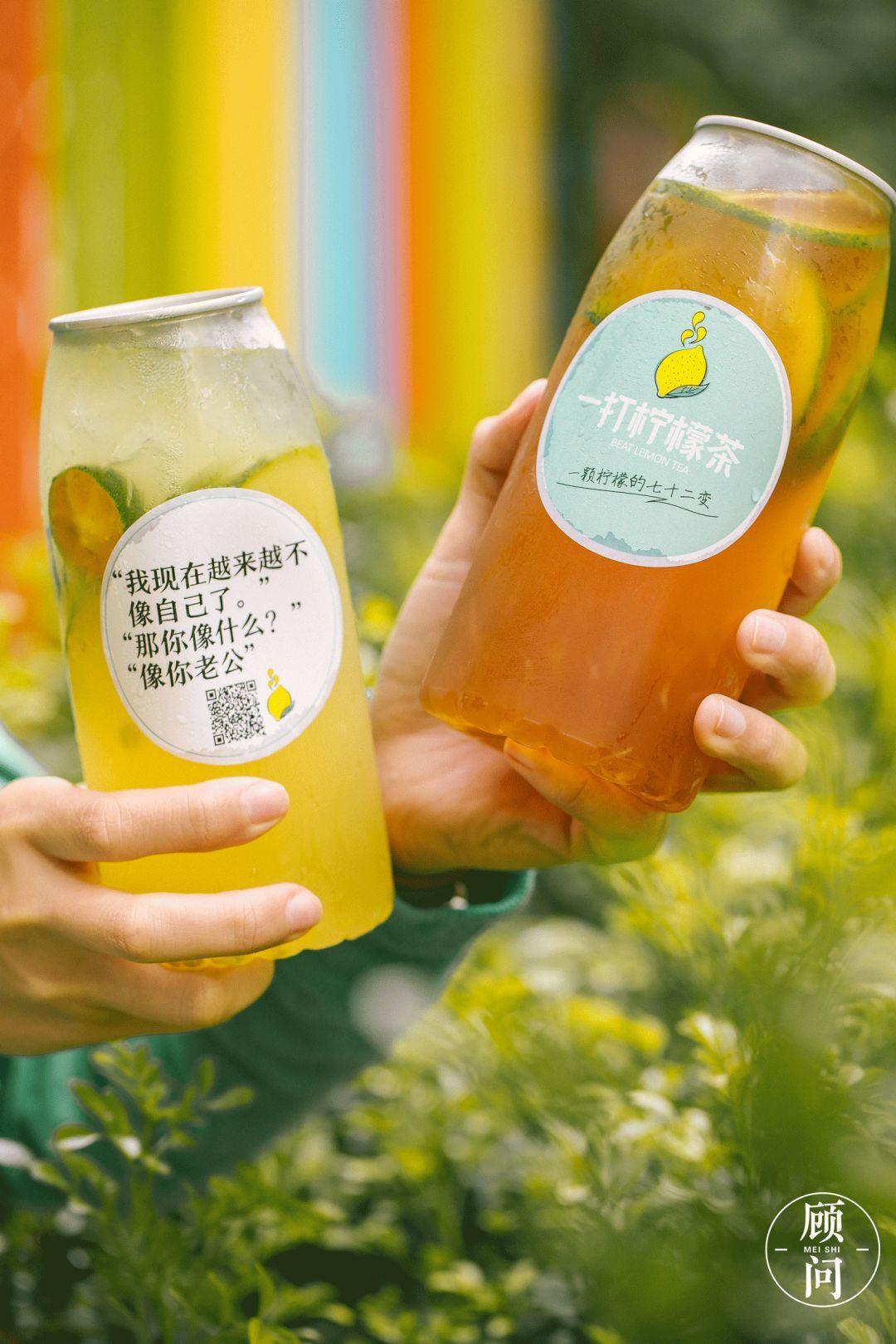 百香果柠檬茶,这绝对是一款让人少女心泛滥的果茶