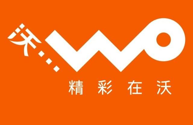 中国联通VoLTE下月试商用 收费规则公布