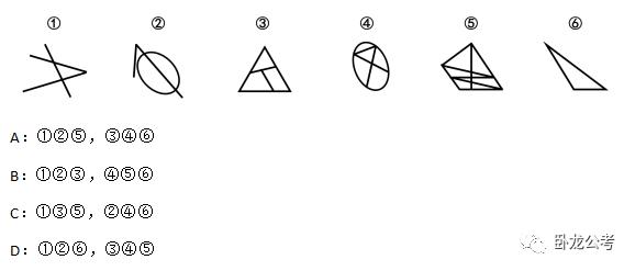 【中公解析】观察发现,图的奇点数为4,不能一笔画成;而图的奇点均为2个,图没有奇点,都可以一笔画成.