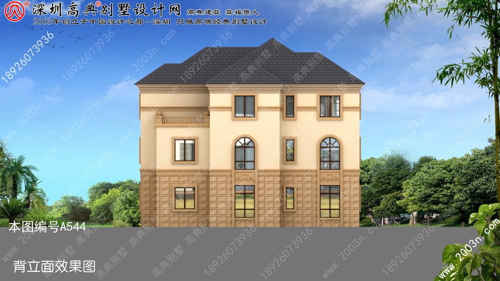 此别墅设计案例:   a544号别墅设计图纸及效果图介绍:   占地规格:门面16.5米x深度14.7米   三层别墅设计效果图, 农村三层半别墅效果图, 三层联排别墅效果图