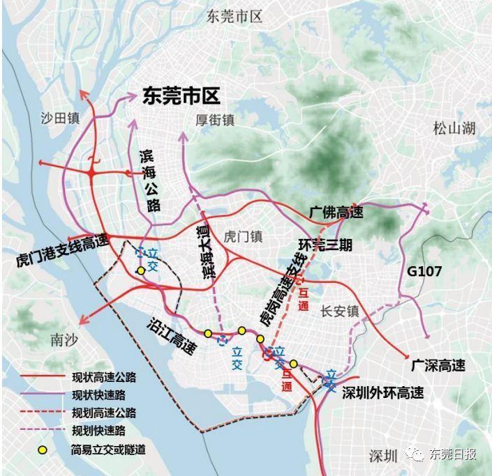 东莞将新增广深第二 第三高铁,规划5条地铁接驳广深