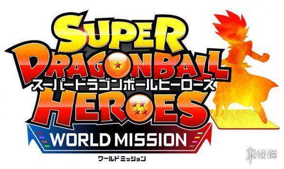 NS《超级龙珠英雄:世界使命》体验版上线!玩家可自创卡牌!