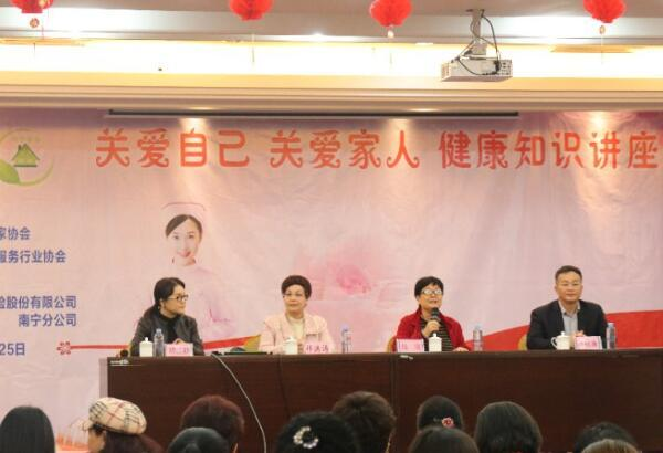"""南宁市妇联落实全国妇联关心关爱妇女""""两癌""""预防工作"""