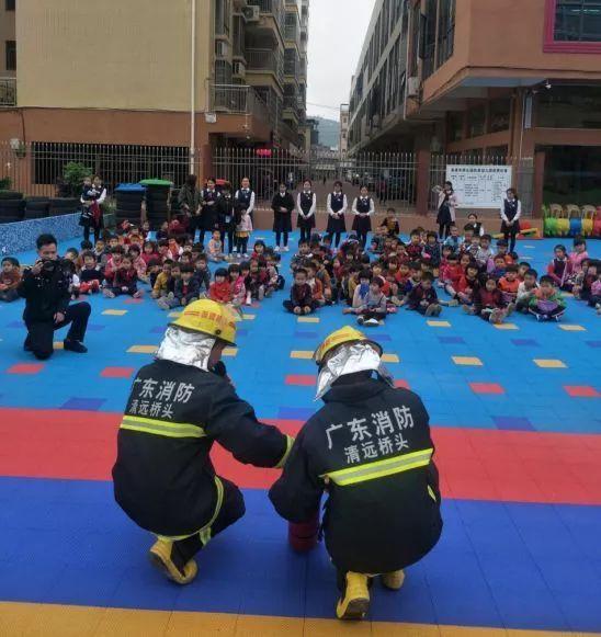 桥头镇凯景幼儿园开展消防安全演练及安全知识培训讲座 四则