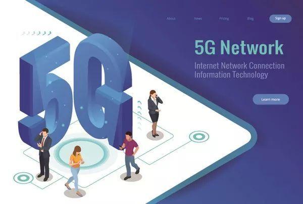 地群起试点5G应用下半年有望密集落地