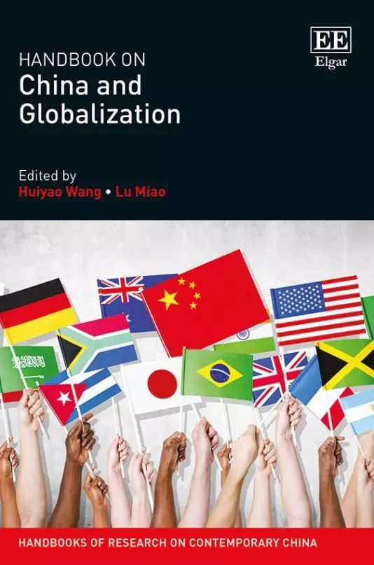 Handbook on China and Globalization