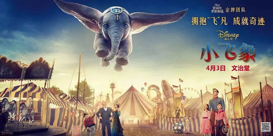2019好看电影排行榜_素人特工 发布会曝光海报7月12日冒险启程