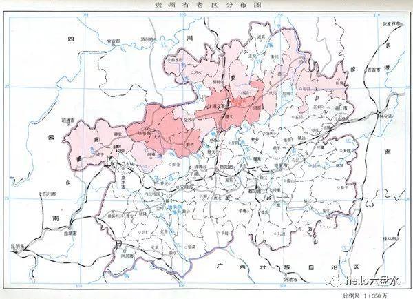 六盘水市区人口有多少_六盘水市区人口有多少