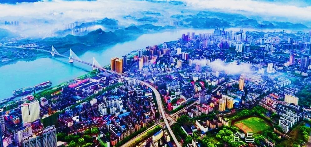 2019宜都经济总量_宜都青林古镇