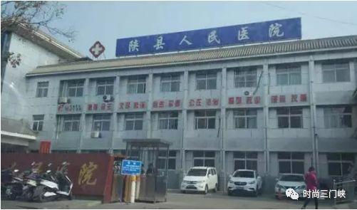 三门峡市某医院乱收费停尸三天收费1万7!