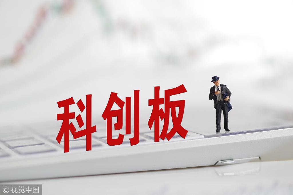 北京顺义科技板块再添上市公司|李和科创全国风险投资排名