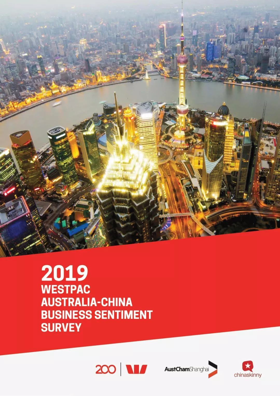 2019年澳洲经济_...但路透调查访问的分析师认为,2018年和2019年澳洲经济增长都会...