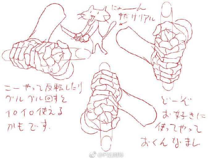 【绘画教程】各种手拿器具的参考素材 教学教程-第9张