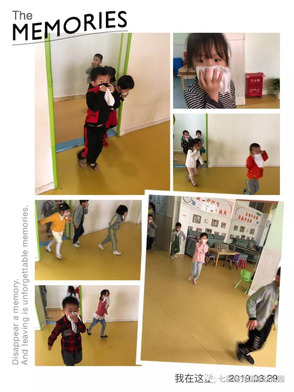 七彩阳光幼儿园安全教育之消防安全,防患于 燃