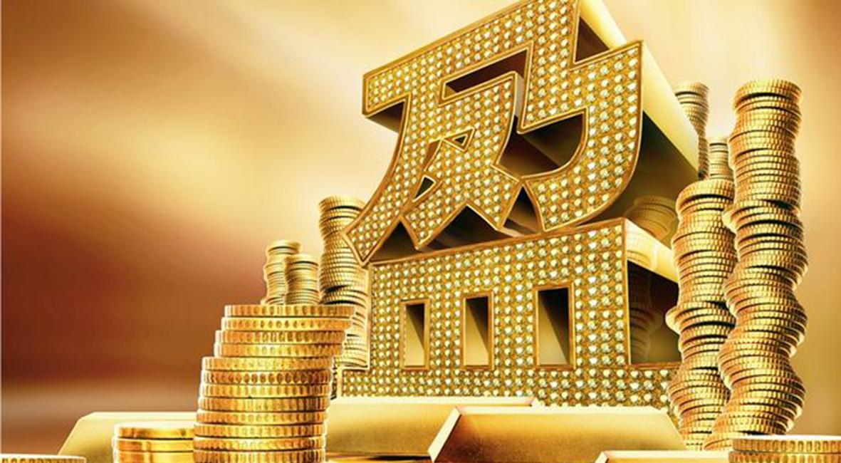 [投资分析大局观,君枫珠宝带你看]上海君枫珠宝有限公司