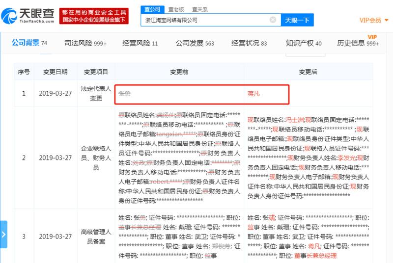 """腾讯yoo视频调整;字节跳动收购效率工具""""幕布"""";手机业务成华"""