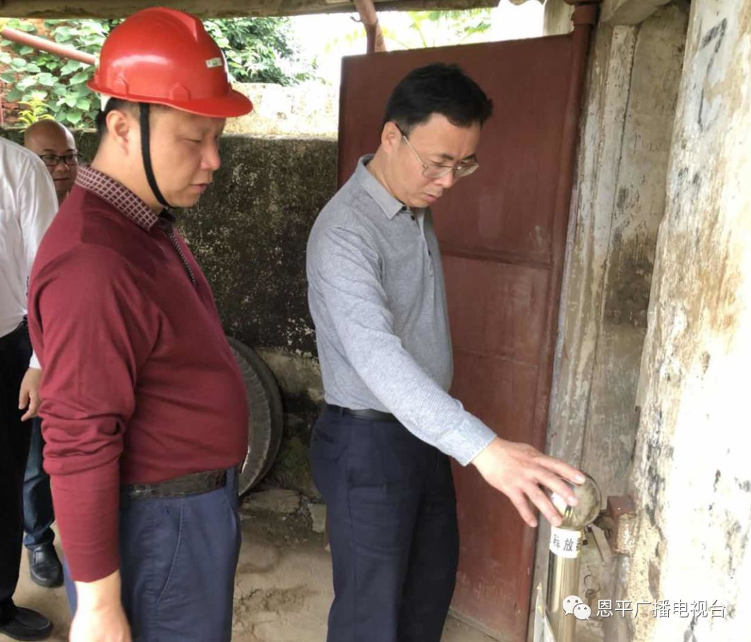 江门恩平市长刘兵开展创文专题督导 提出这些要求_网易新闻