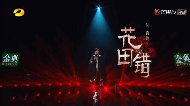 2019歌曲排行榜前十名舞曲_抖音歌曲排行榜2019前十名 QQ音乐热门抖音歌