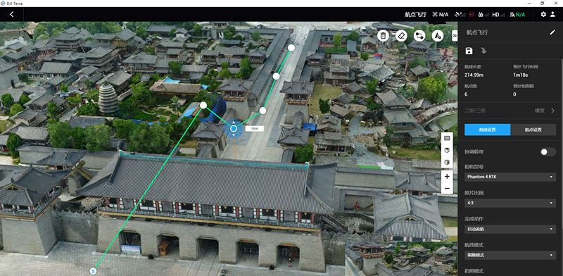 新型航測軟件將數據圖像轉化為映像模型