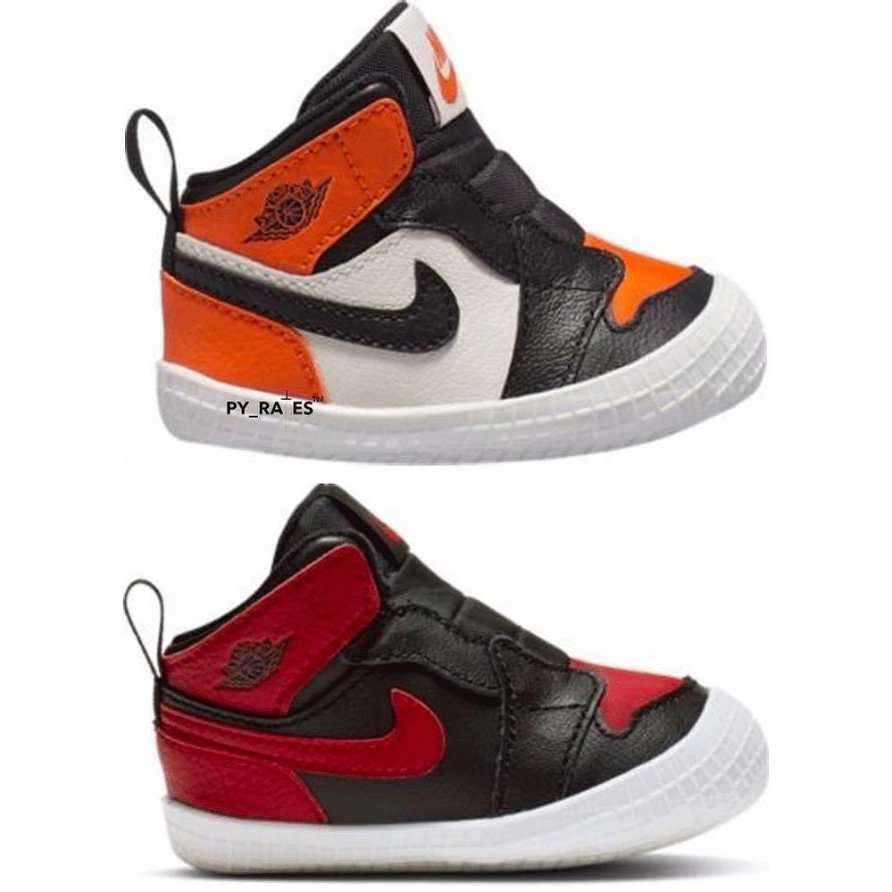 《黑扣碎+Bred!Air Jordan 1两款童鞋强势预告!》