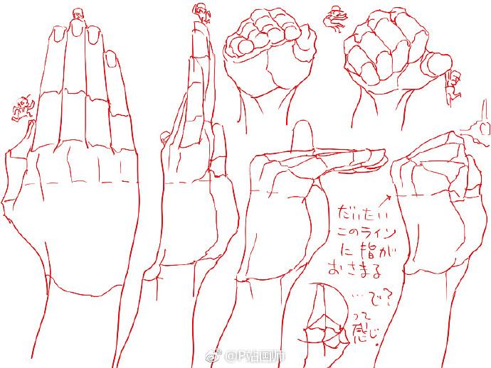 【绘画教程】各种手拿器具的参考素材 教学教程-第5张