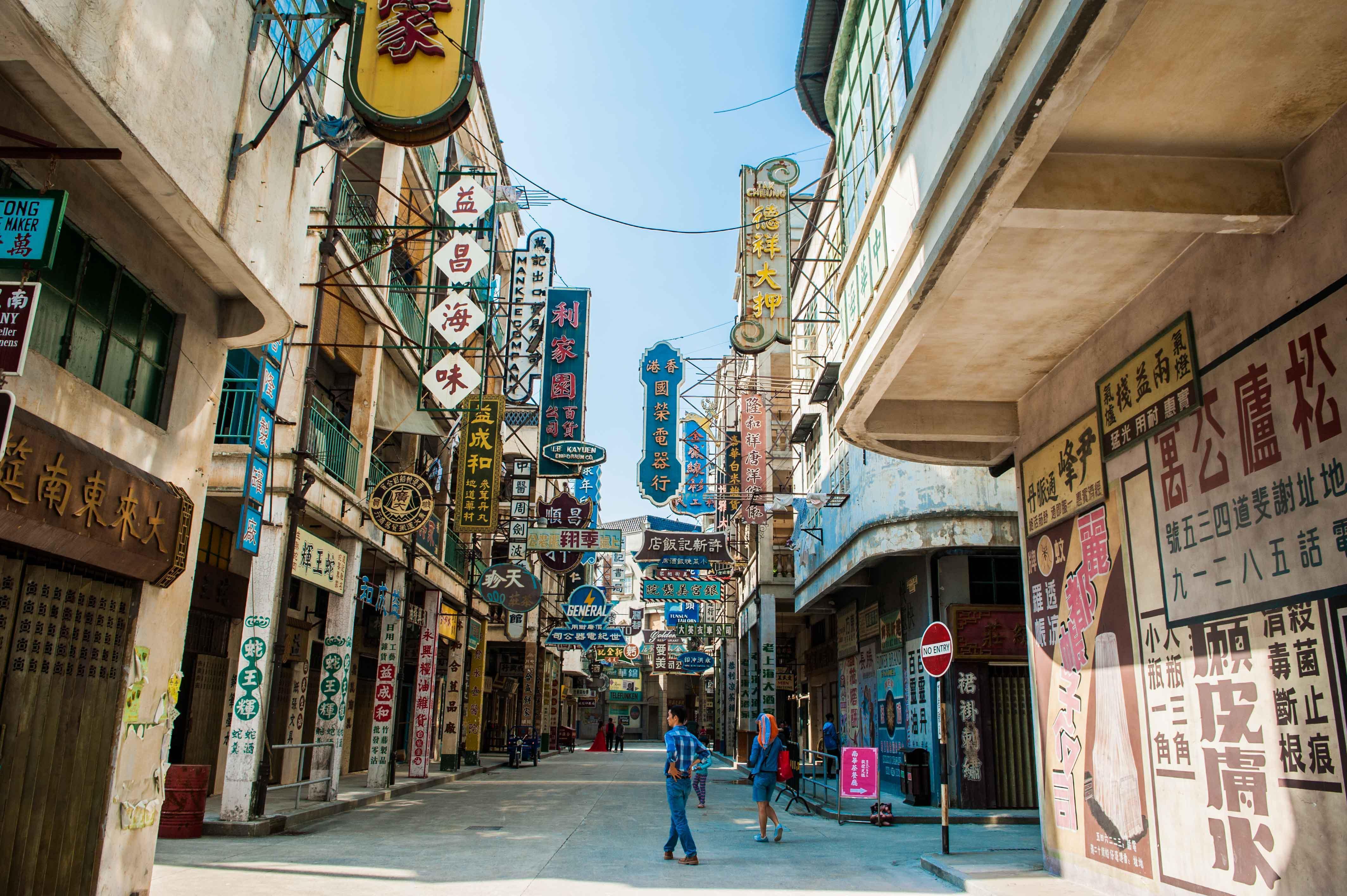 """香港九龙城寨图_广东居然还藏着一个""""小香港"""",趁着游客还不多快去打卡拍照 ..."""