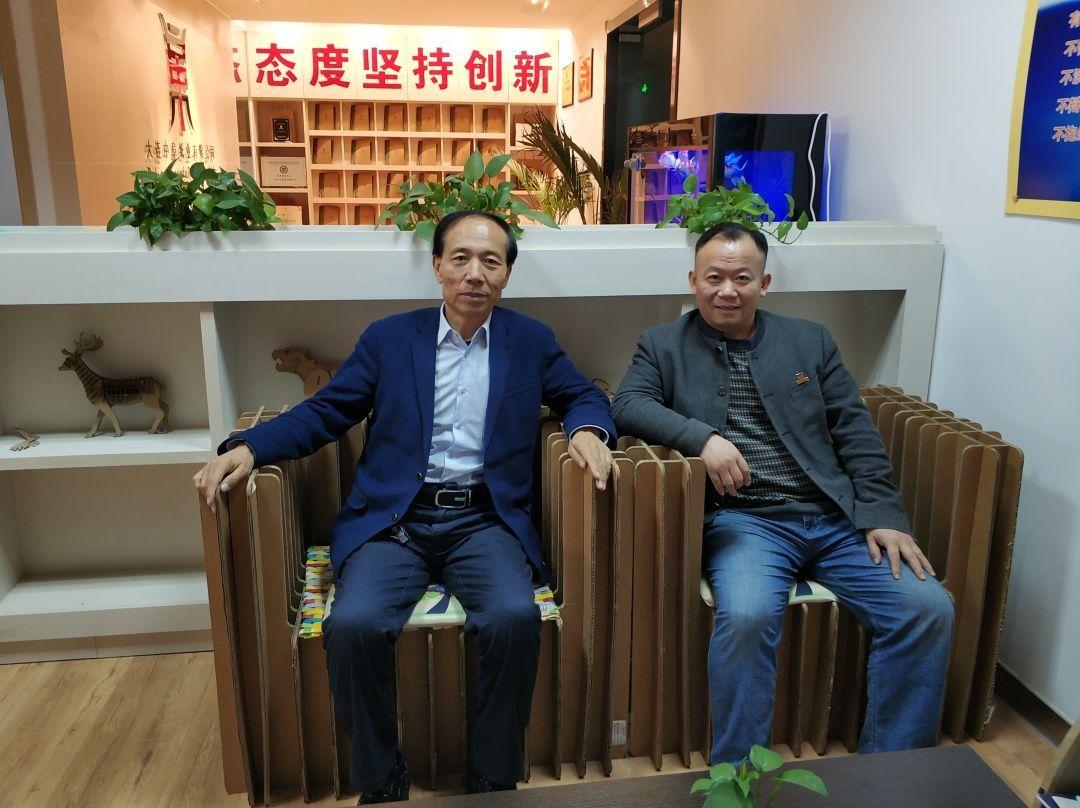 永安集团董事长_辽宁永安集团图片