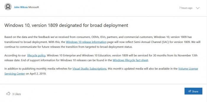 [图]微软高管:Windows 10十月更新已准备好广泛部署
