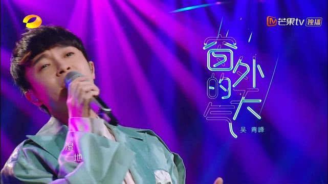 2019网络歌曲排行榜男_Authenticity