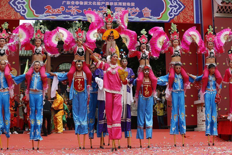 非遗荟萃!茶山茶园游会启动筹备,打造湾区传统文化盛会(图3)