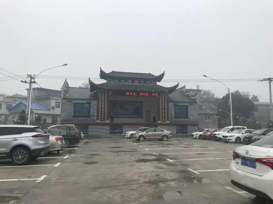 那坡县中强村人口多少_人口普查