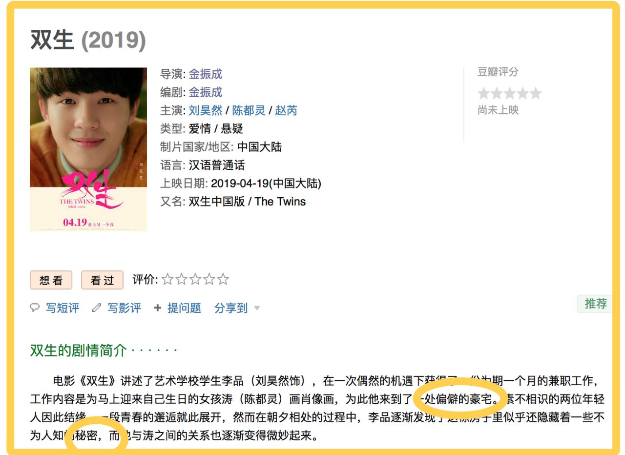 积压三年终于上映,刘昊然拍完大病一场,如今动态只字不提!