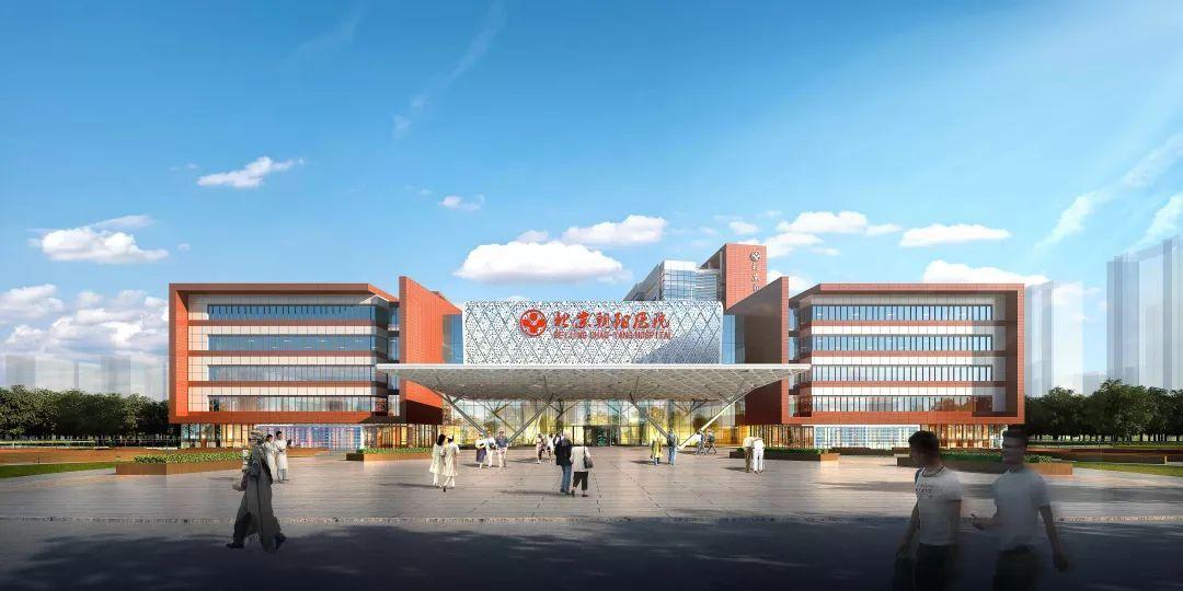 朝阳医院东院区规划图