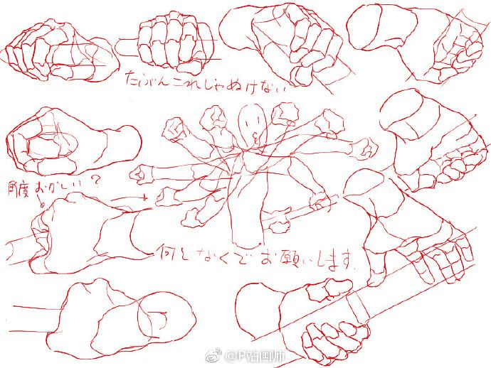 【绘画教程】各种手拿器具的参考素材 教学教程-第8张