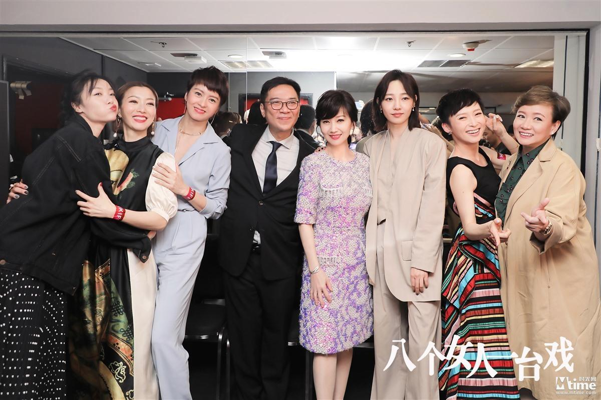 关锦鹏 八个女人一台戏 主创齐聚香港 郑秀文梁咏琪白百何赵雅芝