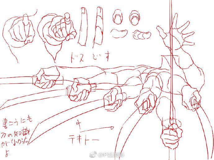 【绘画教程】各种手拿器具的参考素材 教学教程-第2张