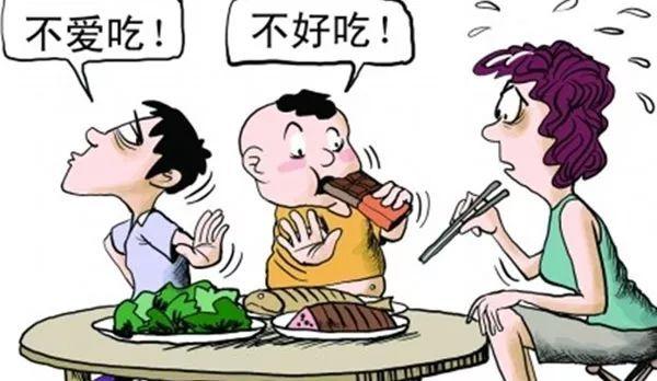 孩子不吃饭厌食中医