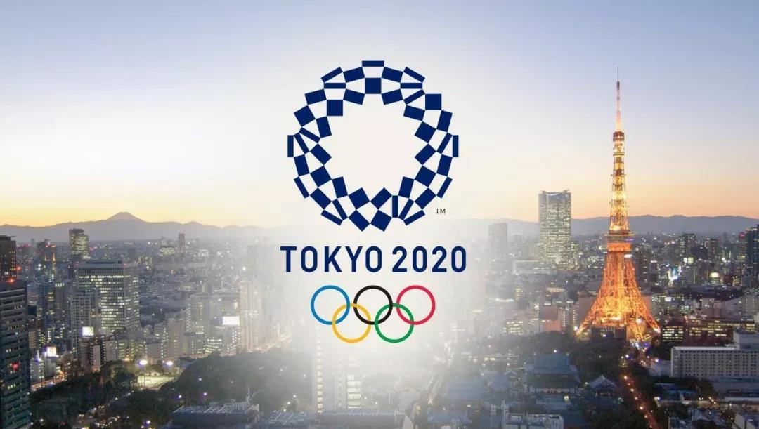 樱花造型火炬正式亮相2020东京奥运将环保进行到底