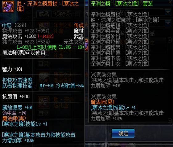 DNF:現有BUFF換裝淘汰!新增副本可直接爆出,兩級稱號或將漲價