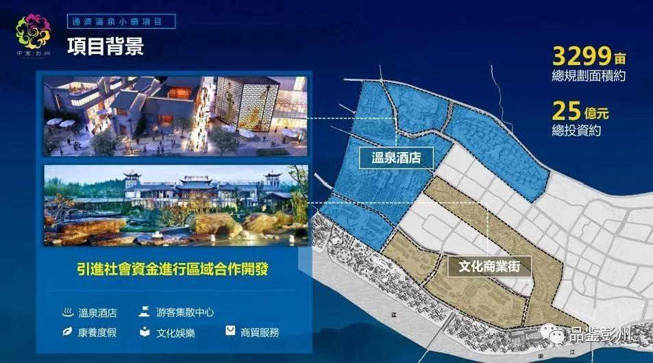 彭州龙兴寺片区规划图