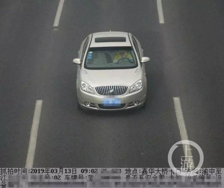 微提醒 给你的车安装GPS可贷款 警方 警惕网贷诈骗新套路