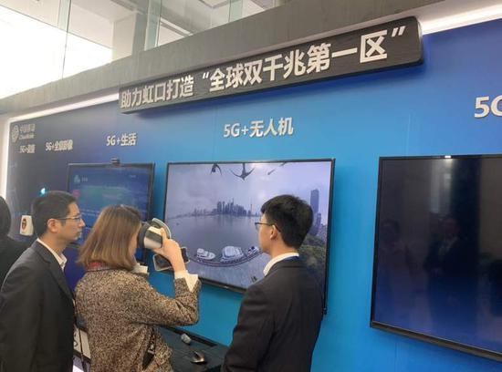 上海率先启动5G试用拨通首个5G手机通话