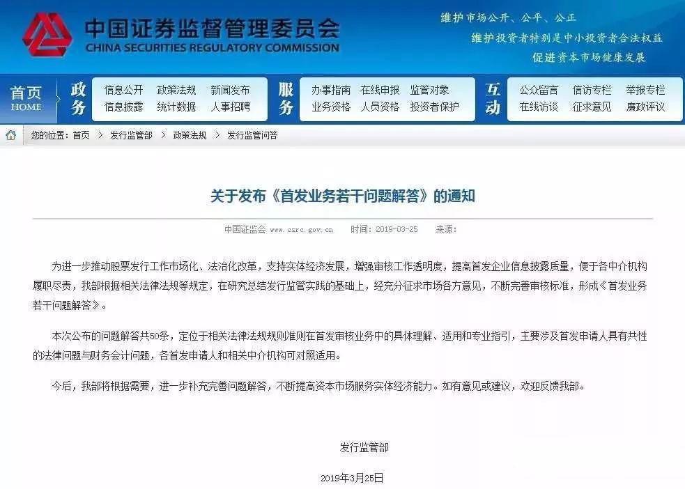 """""""证监会50条""""能否加速影视公司圆梦IPO?"""