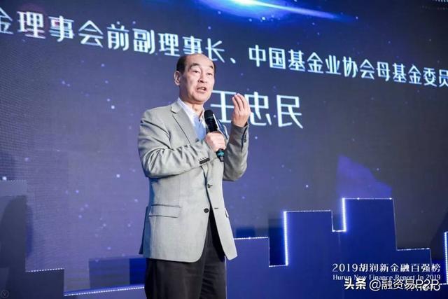 2019经济人物评选_...手2018十大经济年度人物评选,致敬时代驱动力