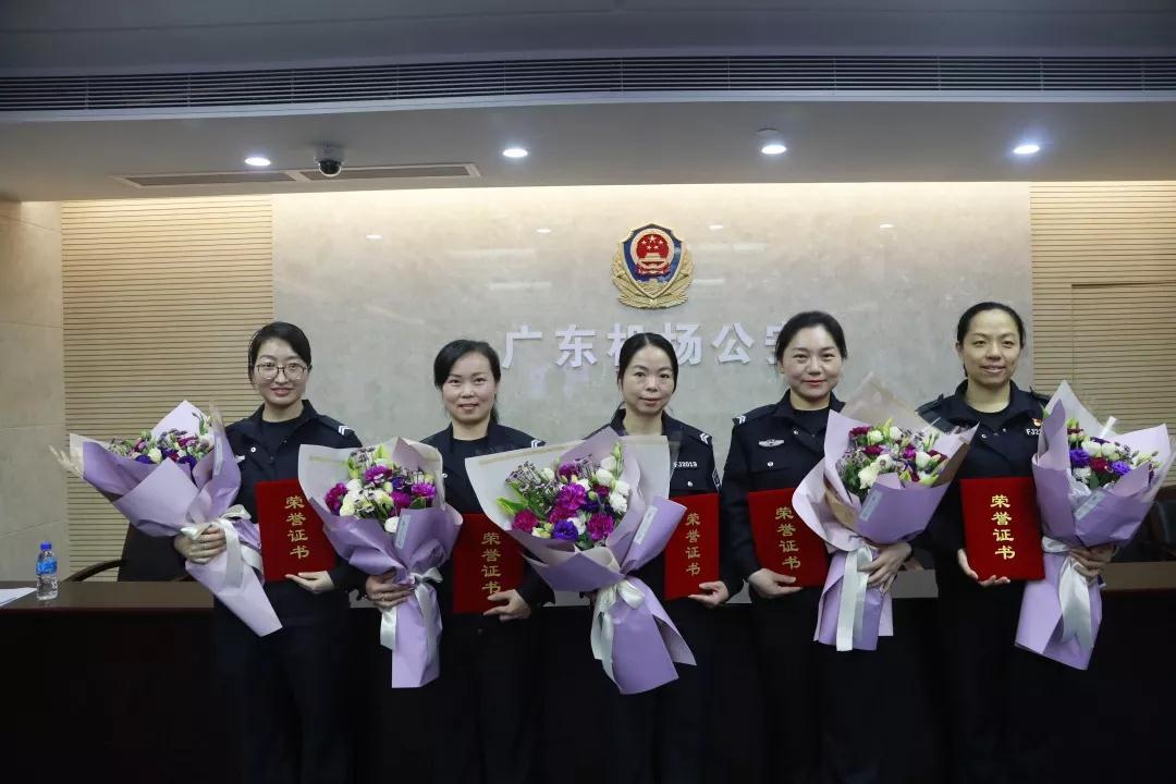 女神月 致敬广东机场公安女警(图21)