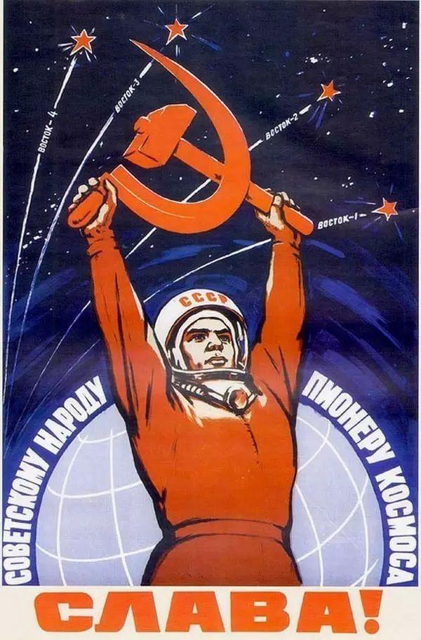 历史上经典的海报设计欣赏