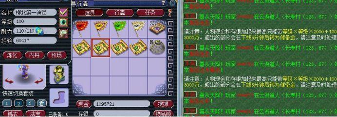 梦幻西游:云游道人挖法已过半,还想要福利的玩家,请抓紧时间!