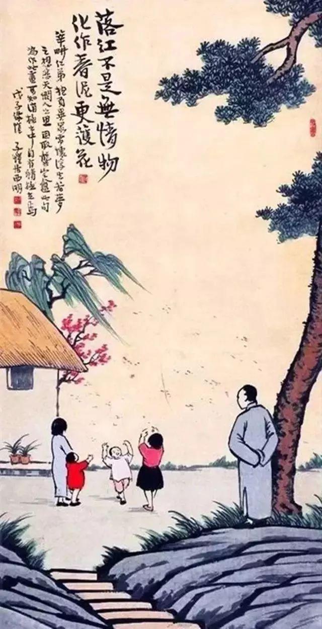 春日的诗,丰子恺的画,怎一个美字了得