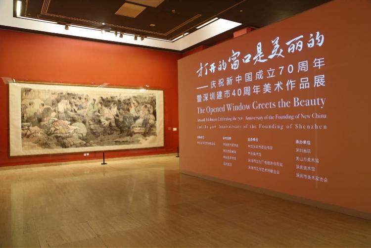 深圳建市以来规模最大进京展览正展出,近3成绘画作品首亮相(图1)